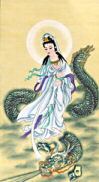 Overseen by Lady Kuan Yin